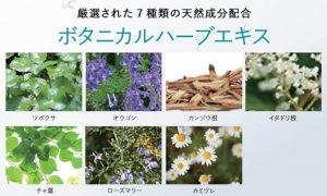 バンビミルク植物由来の成分