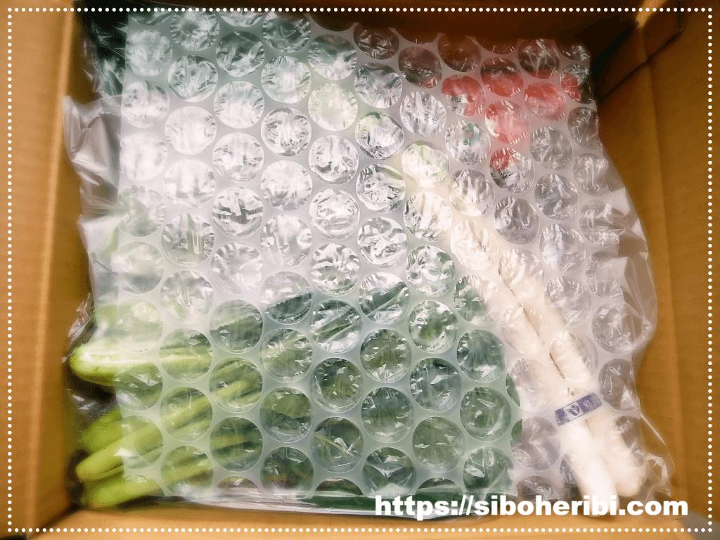 秋川牧園の梱包材