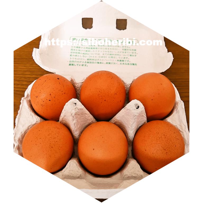秋川牧園の卵