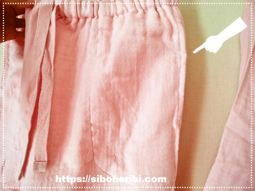 マシュマロガーゼパジャマのズボンポケット