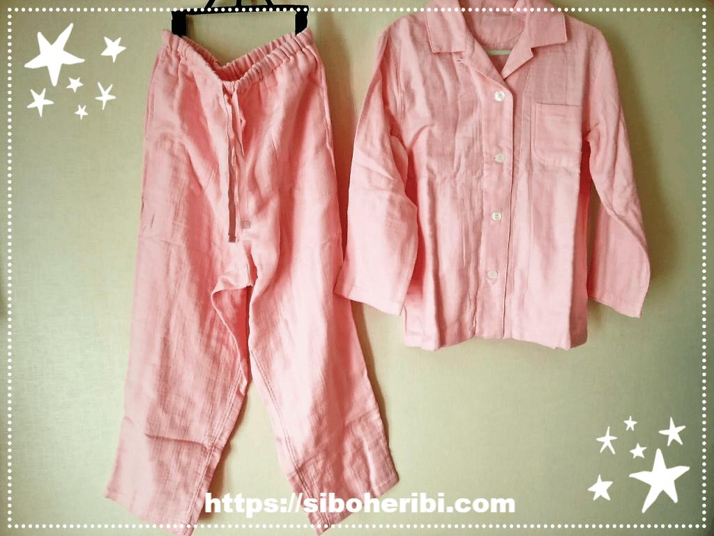 マシュマロガーゼパジャマのピンク
