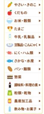 ミレーの商品リスト