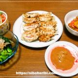 タッチモールの無料餃子の食卓
