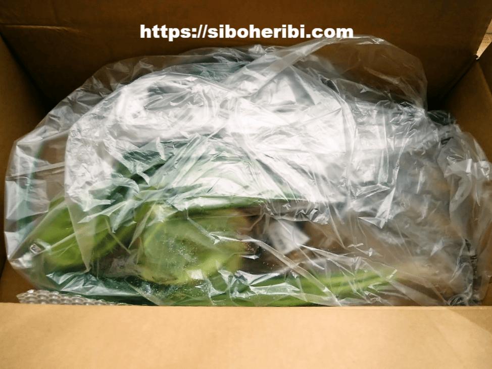 ビオマルシェの梱包