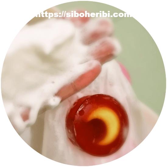 ペネロピムーンジュノア泡