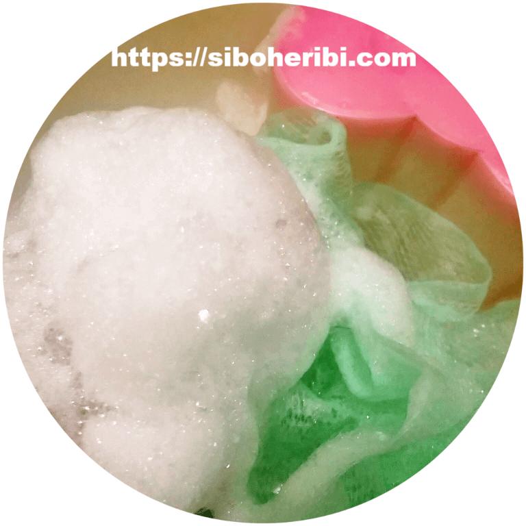 リマーユシャンプー泡