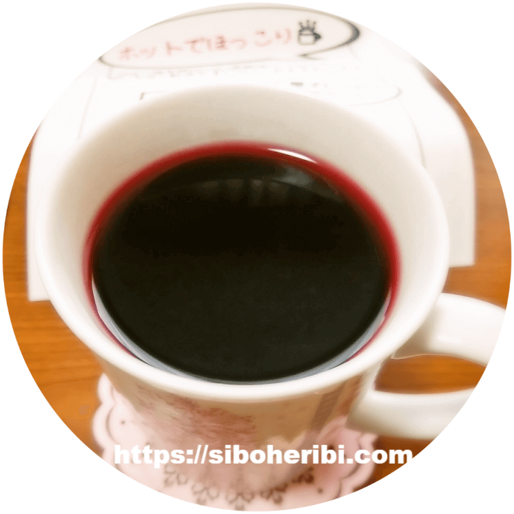 贅沢ブルーベリー酢ホット