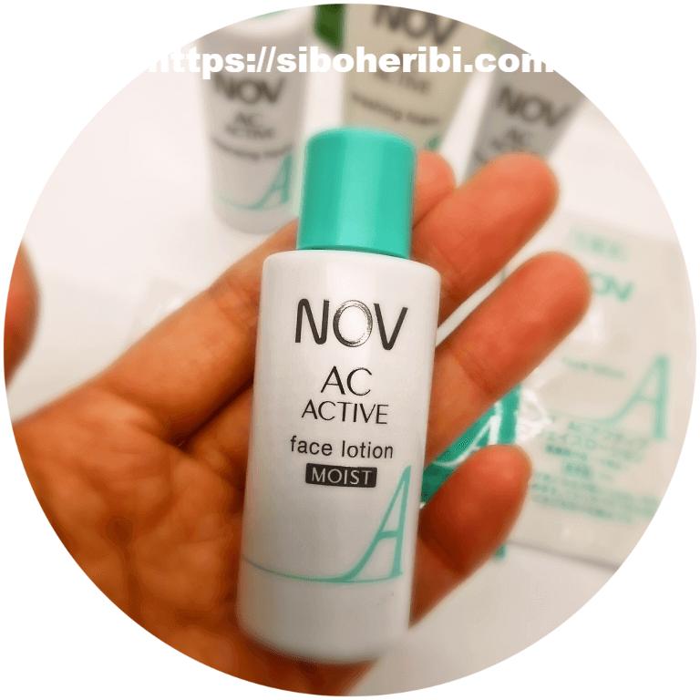 NOVACアクティブ化粧水
