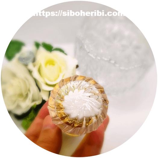 完全無添加のマッサージオイル:月桃馬油の蓋