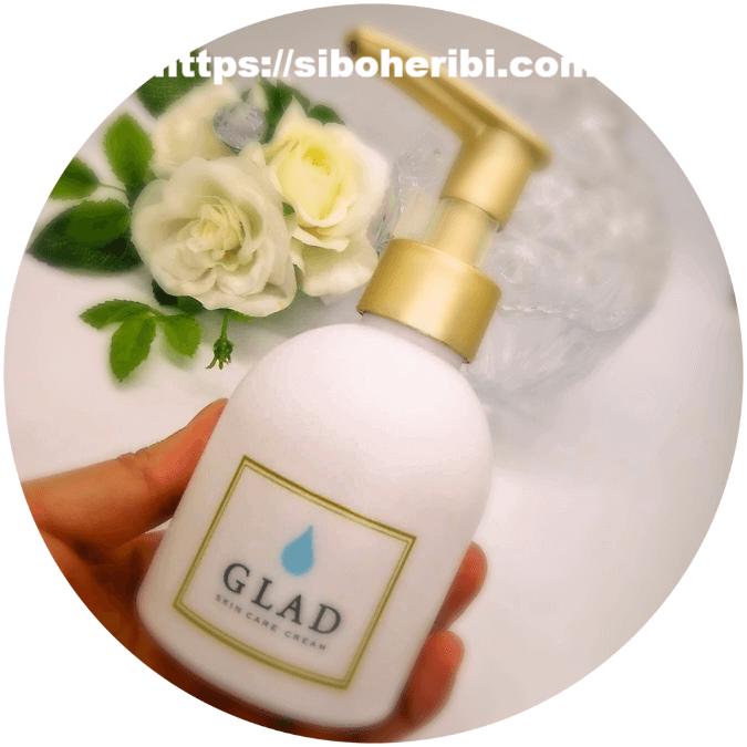 お風呂場で濡れたまま使えるボディクリーム:GLADインバスモイストクリームのボトル