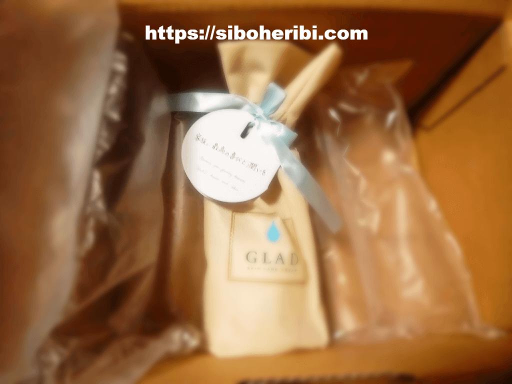 GLADインバスモイストクリームの梱包