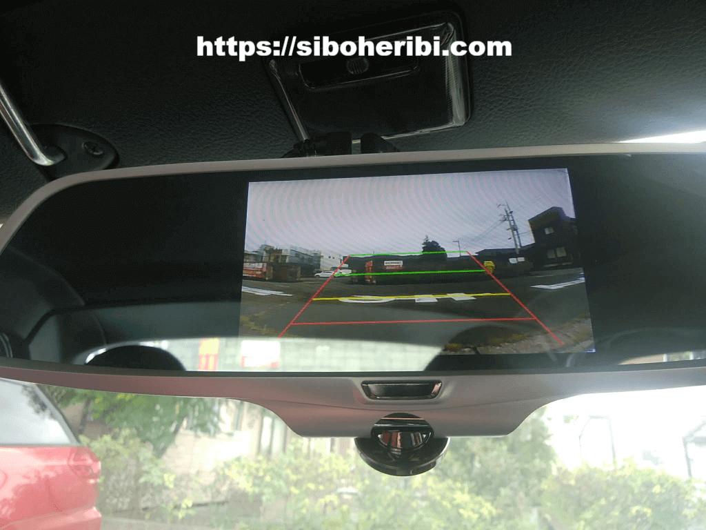 360度パノラマ録画ミラー型ドライブレコーダー&バックカメラセットバックのライン