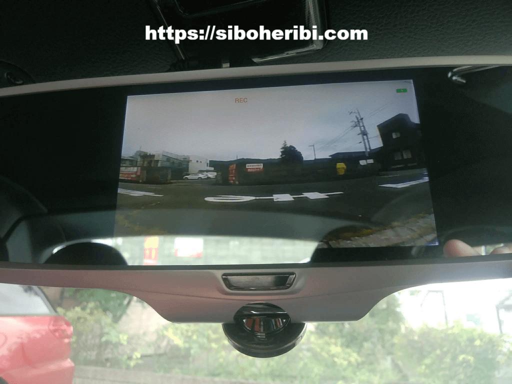 360度パノラマ録画ミラー型ドライブレコーダー&バックカメラセットのバックモニター