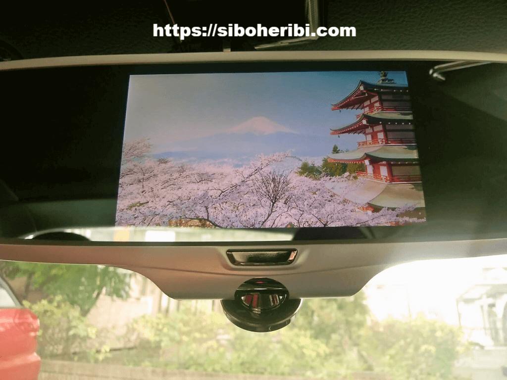 360度パノラマ録画ミラー型ドライブレコーダー&バックカメラセット起動時の画面