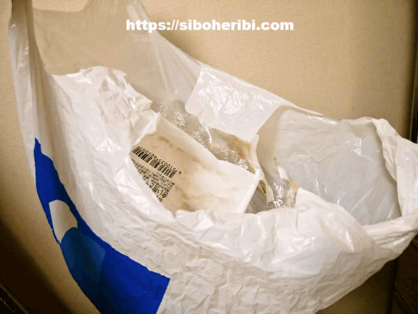 オイシックス:ミールキットのゴミ