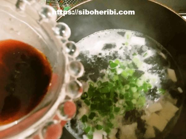 オイシックス:ミールキットのスープを作っている最中