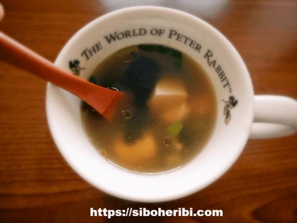 オイシックス:ミールキットのスープ