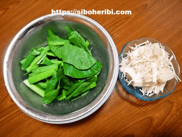 オイシックス:ミールキットのビビンバの野菜