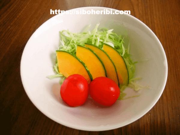 オイシックス:サラダ