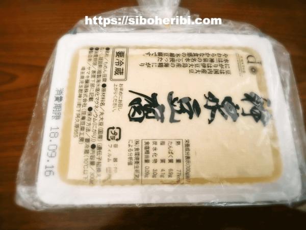 大地を守る会:豆腐